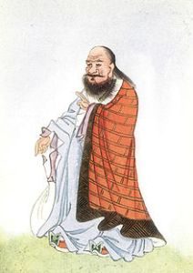 Lao_Tzu_-_Project_Gutenberg_eText_15250
